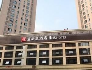 Ibis Chongqing Ranjiaba Hotel