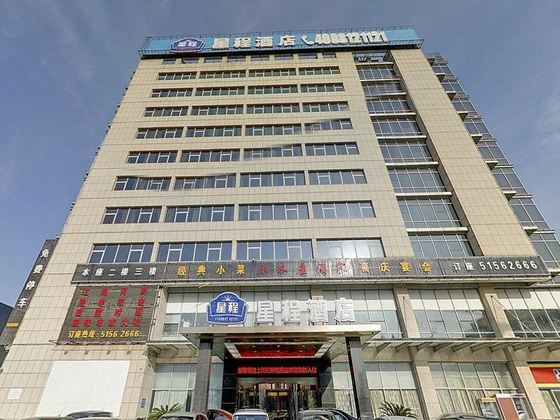 Starway Hotel Hongqiao Junction Center Branch