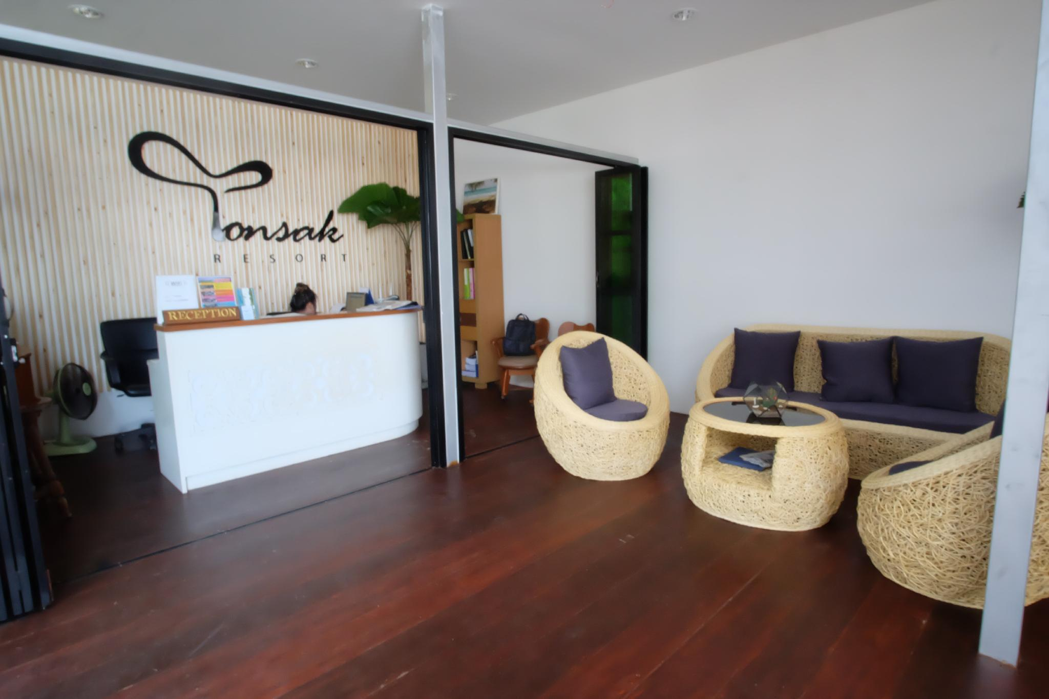 Tonsak Resort ต้นสัก รีสอร์ท