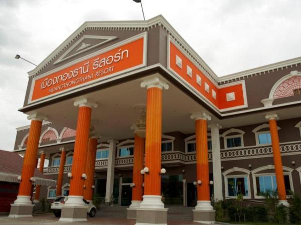 Muangthong Thani Resort Korat Nakhonratchasima