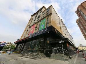 JI Hotel Shanghai Gubei Branch