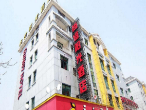 Yiwu Friend Sunshine Hotel