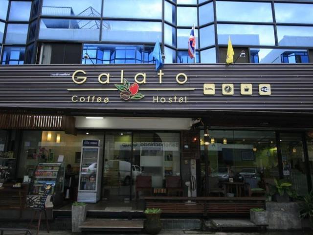 กาลาโต คอฟฟี่ แอนด์ โฮสเทล – Galato Coffee & Hostel