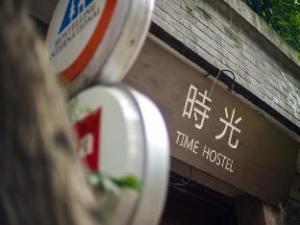 Nanjing Times Hostel