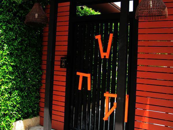 Alphabeto Resort อัลฟาเบ็ทโต้ รีสอร์ท