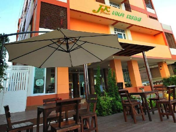 JK Place Udon Thani