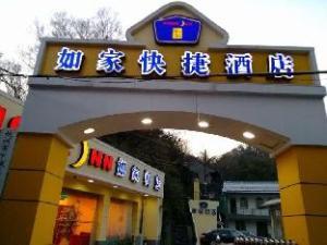 Home Inn Hangzhou West Lake Broken Bridge Branch