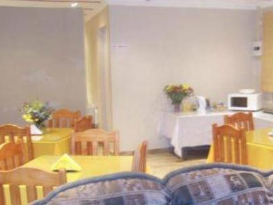 Agros Guest House