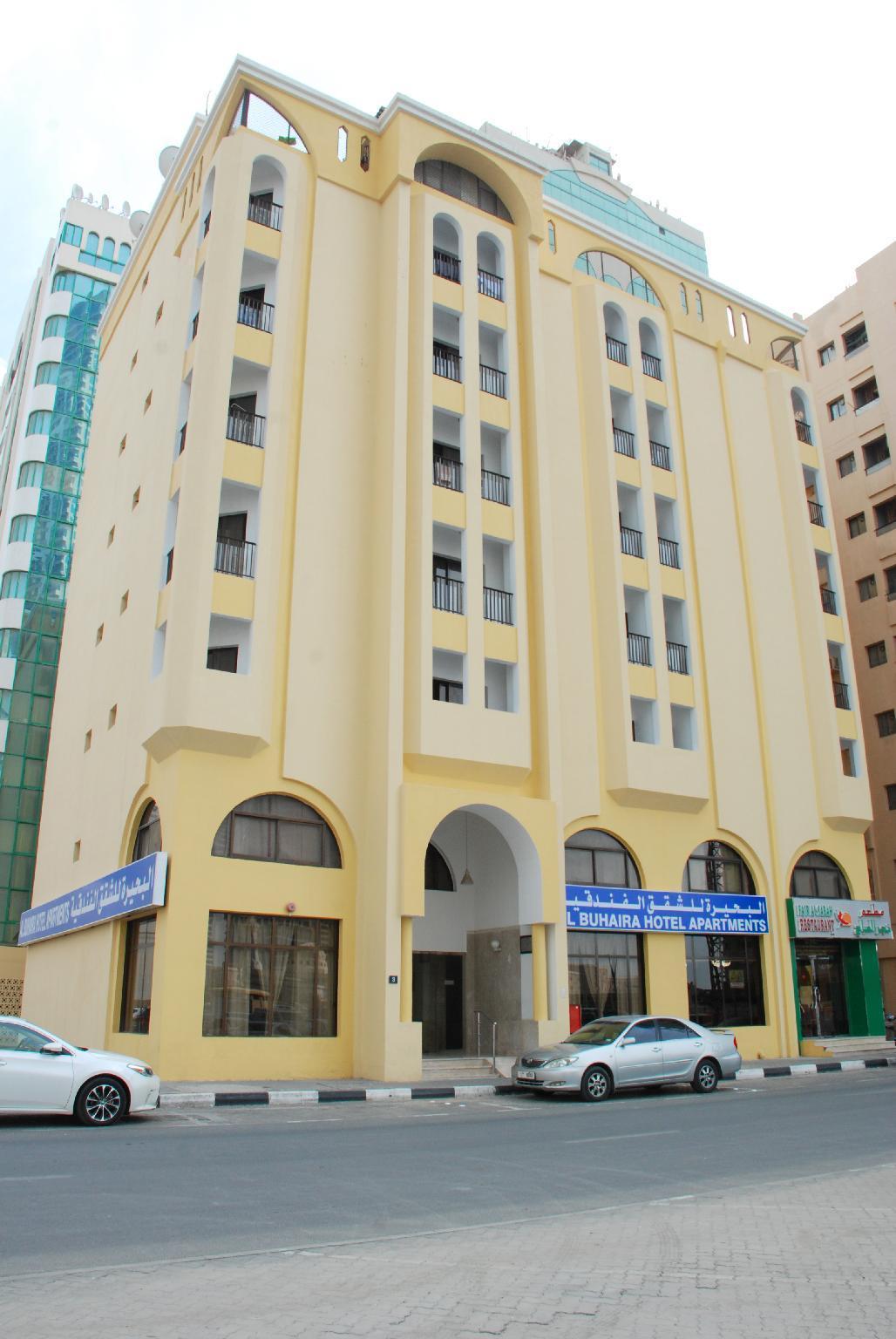 Al Buhaira Hotel Apartments