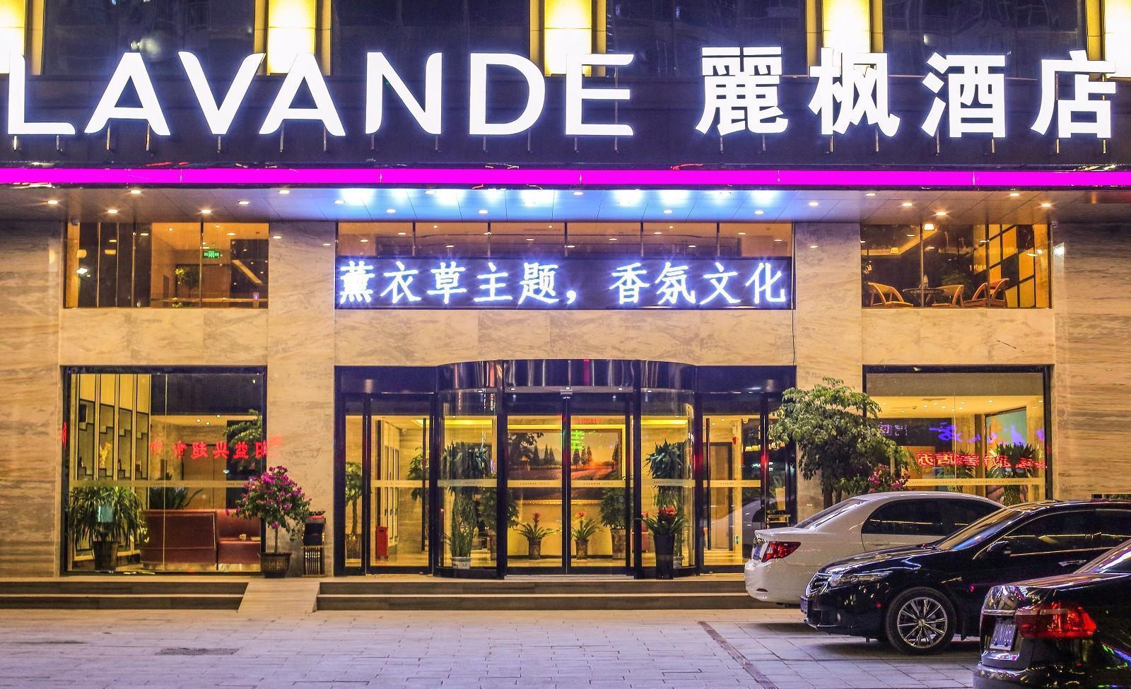 Lavande Hotel Jishou Xiangxi Economic Development Zone