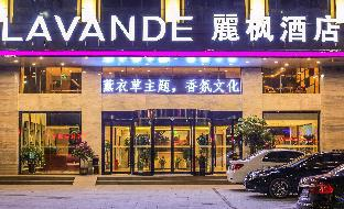 Фото отеля Lavande Hotel Jishou Xiangxi Economic Development Zone