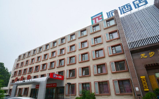 Pai Hotel Zhengzhou China World Trade Center 360 square Agricultural Road