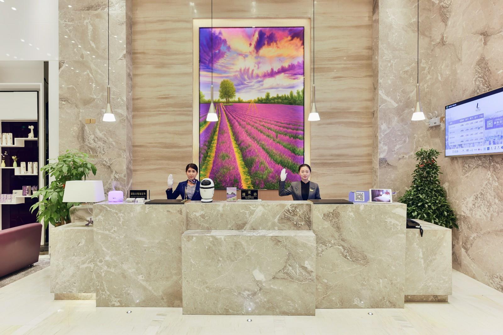 Lavande Hotel Xining Hai Lake New District Stadium