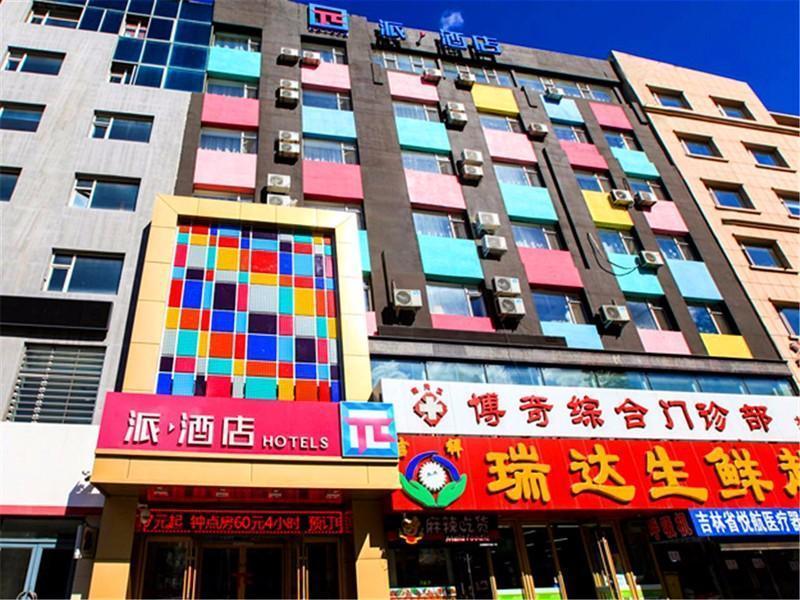 Pai Hotel Changchun Da Jing Road People's Square