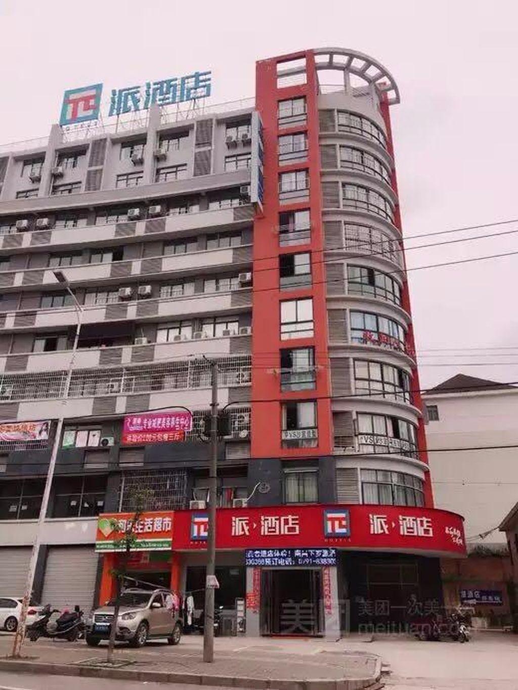 Pai Hotel Nanchang West Gate Xialuo Jiangxi University Of Finance And Economics West Gate