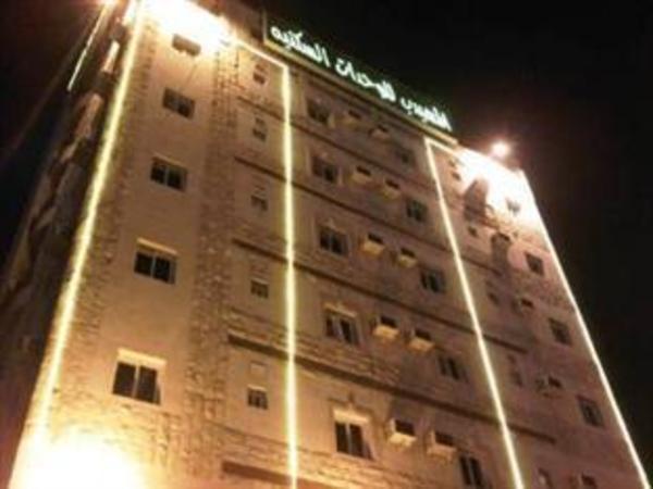 Muhaideb Hamra Hotel Jeddah