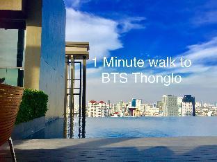 %name 1Min toBTS ThongLo4pp/Topfloor pool กรุงเทพ