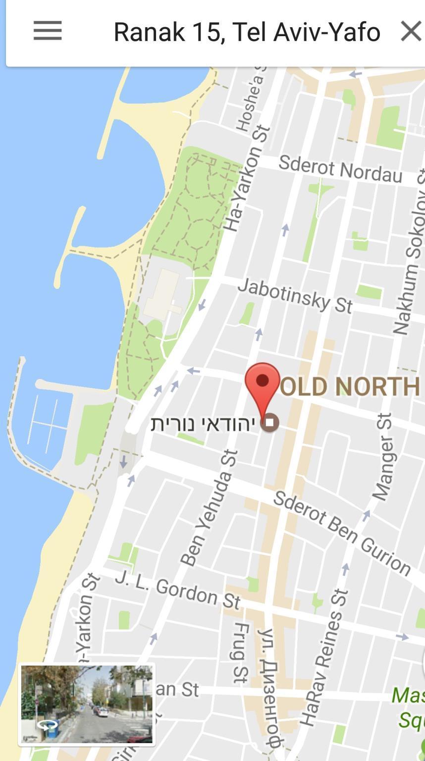 Ranak 15 Tel Aviv