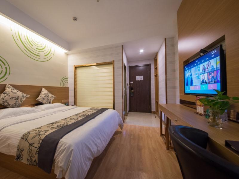 GreenTree Inn Nantong Chongchuan District Middle Changjiang Road Express Hotel