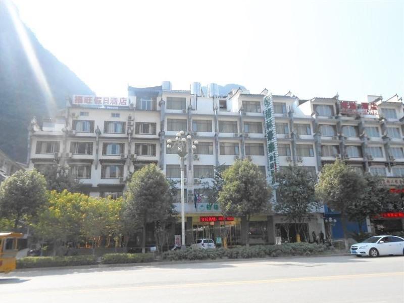 GreenTree Inn Guilin Yangshuo Impression Sanjie Liu Express Hotel
