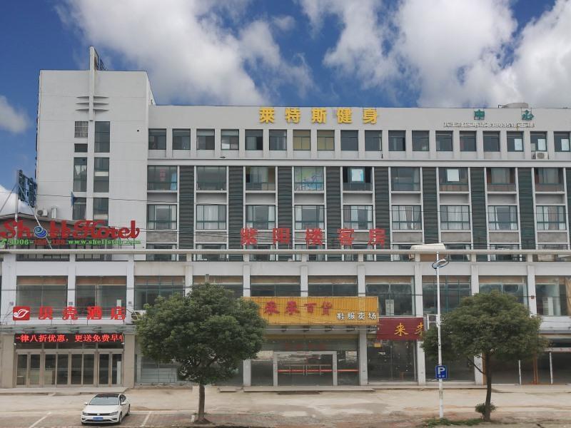 Shell Wuxi Xishan District Bashi Town Xinzhan Road Hotel