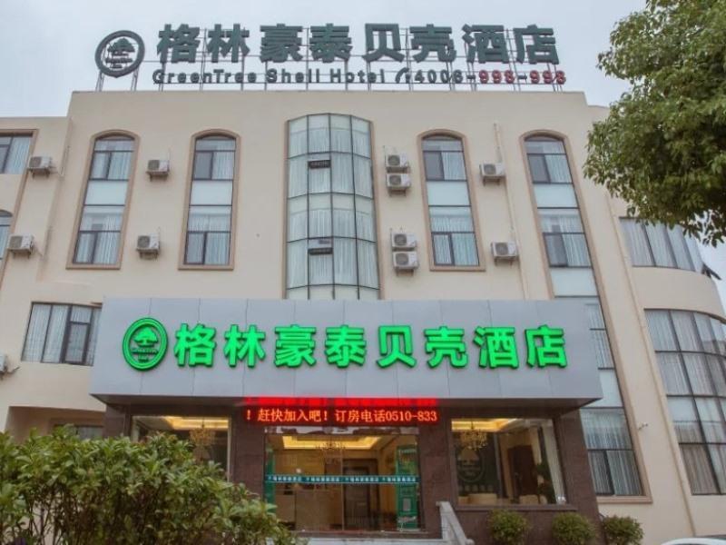 GreenTree Inn  Wuxi Donggang Town Donghutang Shell Hotel