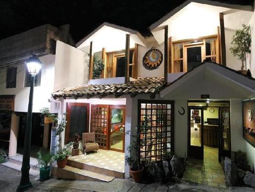 Hotel La Cabana MachuPicchu