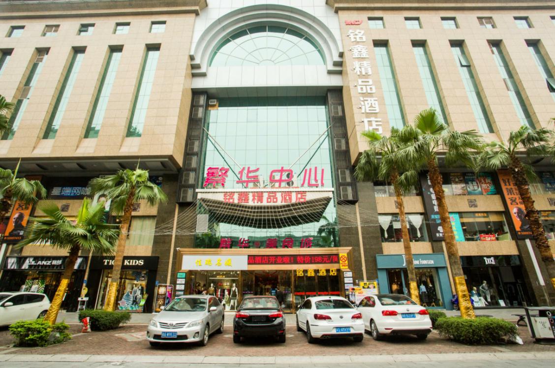 Mingxin Hotel