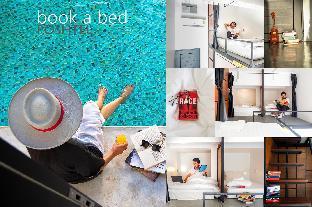 Book a Bed Poshtel บุ๊ค อะ เบด พอช เทล