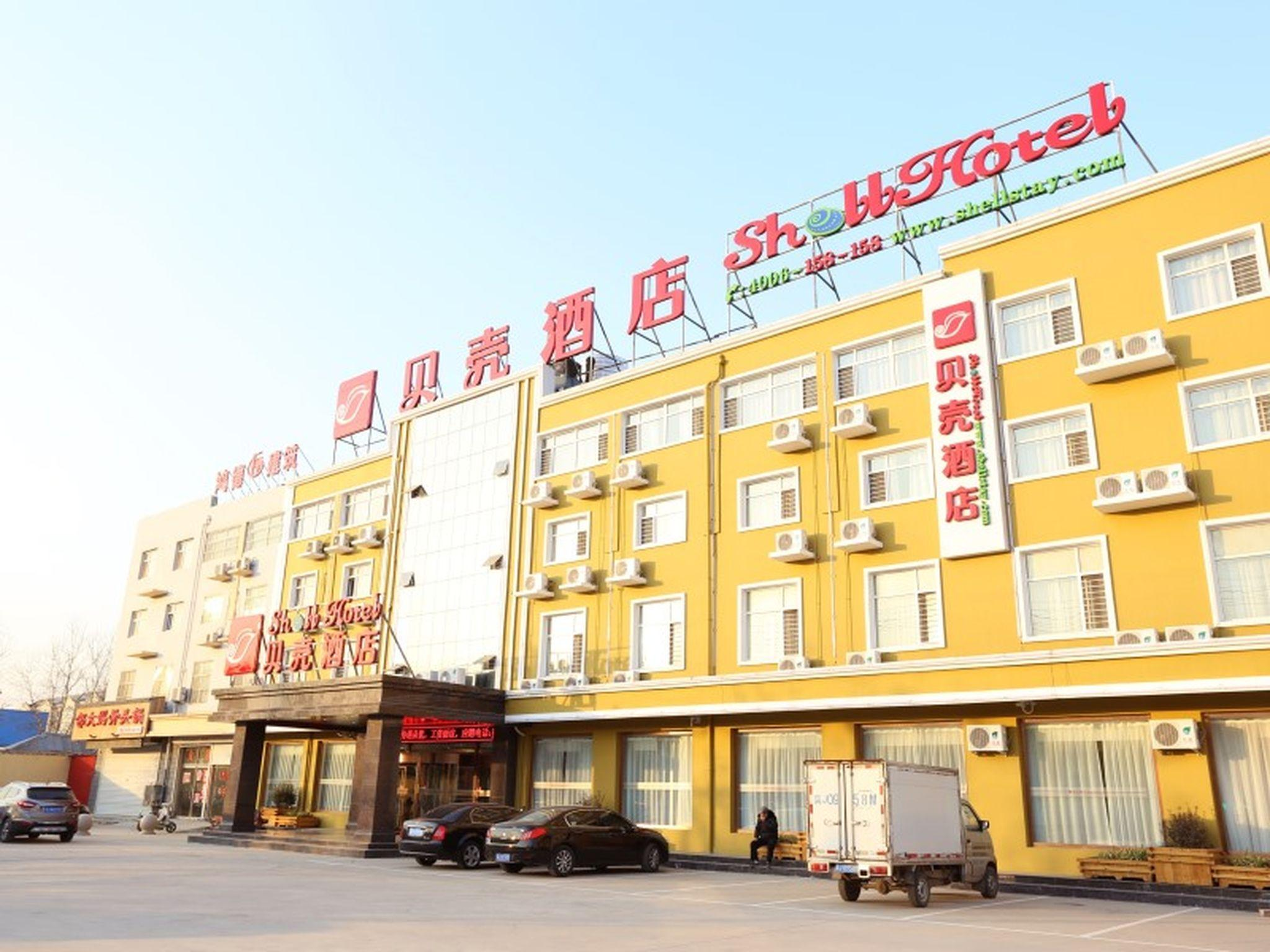 GreenTree Inn Cangzhou Botou West Jiefang Road Shell Hotel