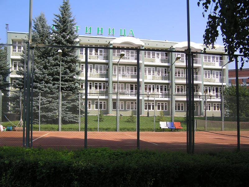 Hotel Dlya Vas