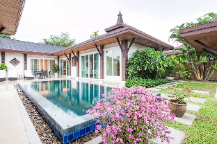 %name Phuket Paradise   Entire Kiri Villa ภูเก็ต