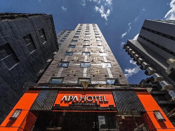 APA Hotel Nihombashi Bakurocho-Ekikita Tokyo