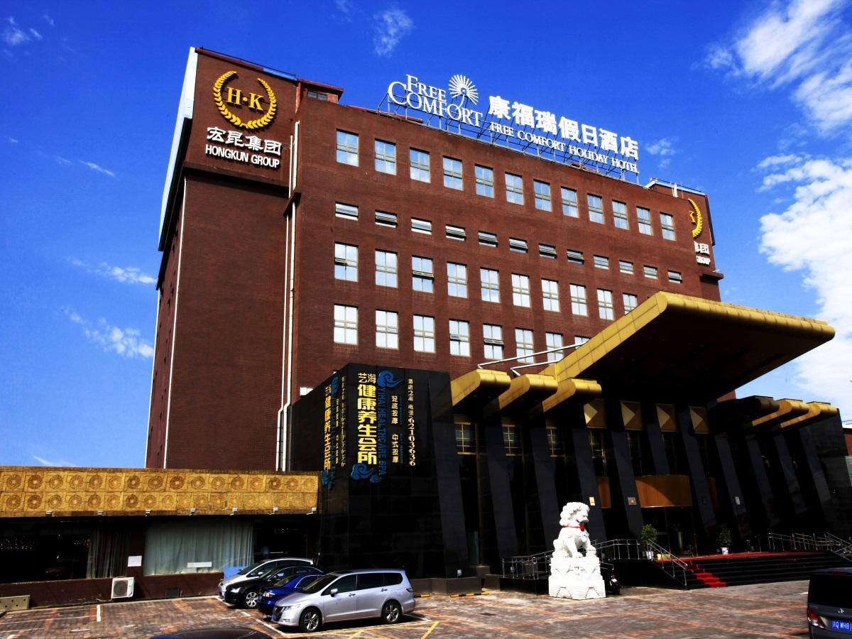 Free Comfort Holiday Hotel Beijing South Xueyuan Road