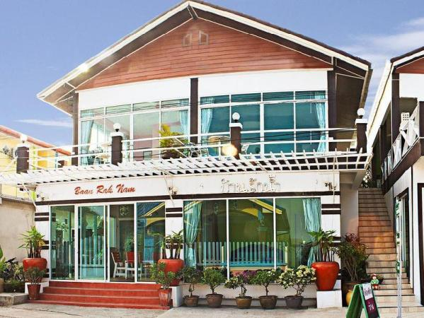 Baan Rak Nam Pattaya