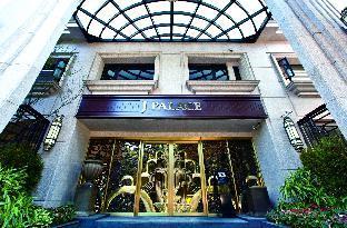 J palace residence