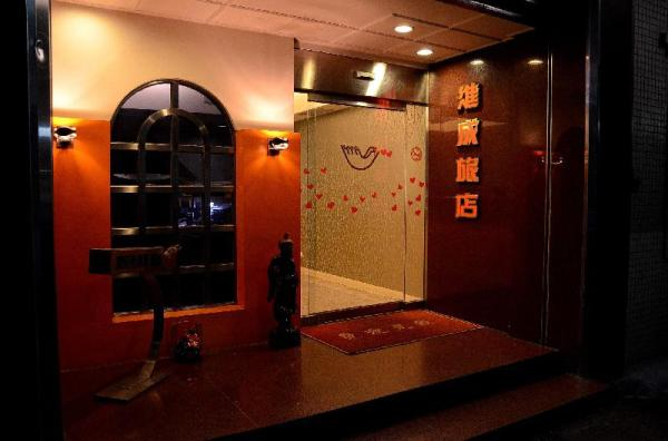LOVE HOTEL Pingtung