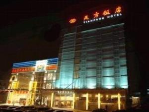 Beijing Tian Fang Hotel