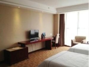 Hollyear Hotel Ningxiang