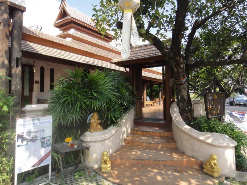 Villa Korbhun Khinbua วิลลากอบุญกลิ่นบัว