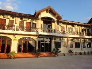 班达王酒店 (Bundavong Hotel)