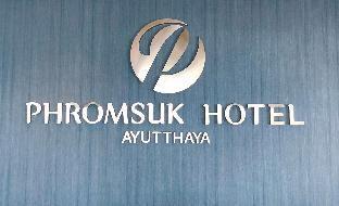 Phromsuk Hotel Ayutthaya พร้อมสุข โฮเต็ล อยุธยา