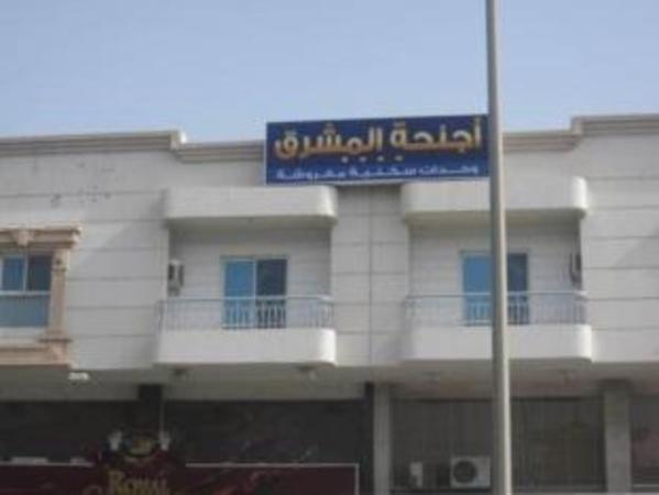 Orient Suites Jeddah
