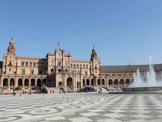 Pierre And Vacances Sevilla