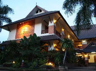 Baan Lanna Hotel โรงแรมบ้านล้านนา