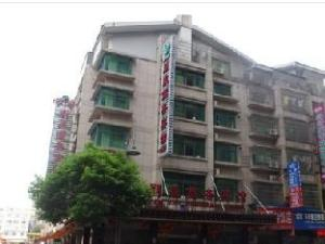 Yiwu Penglai Business Hotel