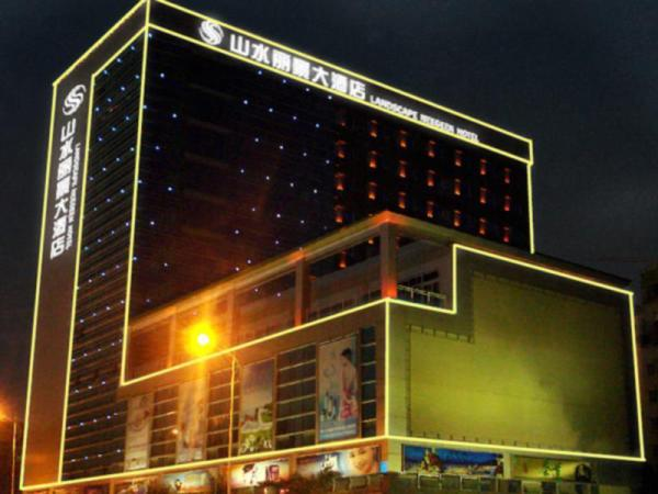 Xiamen Landscape Neegeen Hotel Xiamen