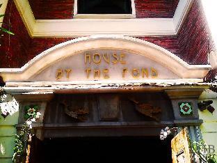 ハウス バイ ザ ポンド House By The Pond