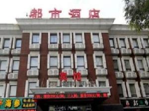 Shenyang Dushi Hotel