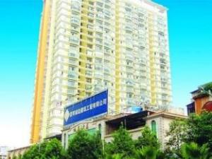 Kaili International Hotel Apartments Xiyuan North Road
